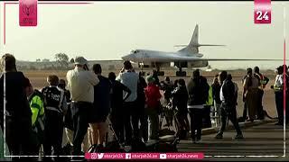موسكو ترسل قاذفتين نوويتين إلى أفريقيا وبوتين يستضيف زعماء القارة