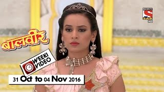 WeekiVideos | Baalveer | 31 October to 04 November 2016| Episode 1107 to 1111