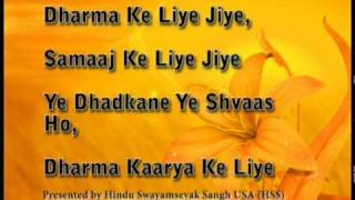 Dharma Ke Liye Jiye (with Lyrics) - YouTube