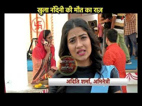 Silsila Badalte Rishton Ka: Mauli SHOCKED By Learn