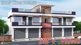 60 Feet Front Elevation - Shop Cum House - Small Flat Design