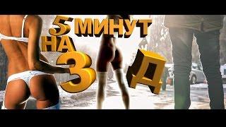 5 МИНУТ НАЗАД - PHARAOH (ЛУЧШАЯ ПАРОДИЯ) CS:GO & CS 1.6