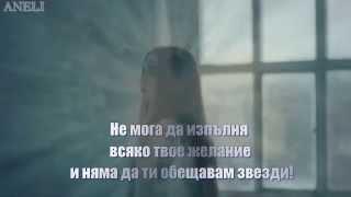 Emeli Sande   My Kind Of Love (превод)