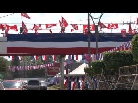 Προεδρικές εκλογές στο Ελ Σαλβαδόρ