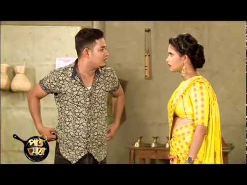 Sukanya Debashish fight starts | Recently married | Pabho jura | Promo
