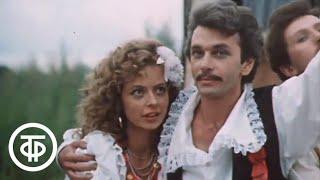 И.Штраус. Цыганский барон (1988)