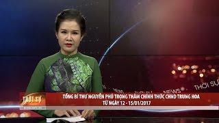 Tin tức 24h: Vinh danh doanh nghiệp hội nhập và phát triển