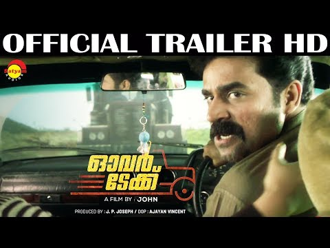 Overtake Malayalam Movie Trailer - Vijay Babu
