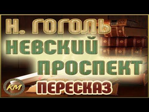 Славянские молитвы и славления