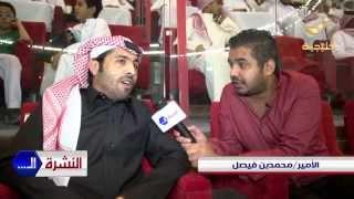 #صوت_الدكة : الأمير محمد بن فيصل
