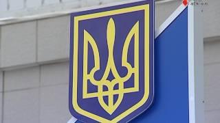 Две женщины с маленьким ребенком попросили убежища в Украине - 16.01.2017