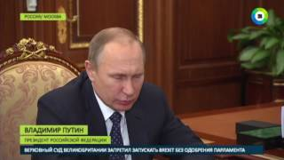 Путин и Ткачев обсудили льготные кредиты для аграриев - МИР24