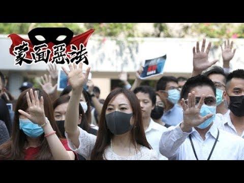 《石濤聚焦》香港緊急狀態法 意味香港進入軍警社會(下集)(05/10)