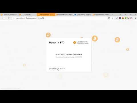 Cryptotab Вывод Заработка