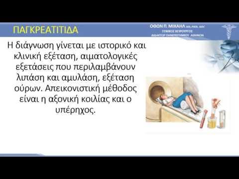 Φαρμάκων από πόνο στα πόδια στο διαβήτη
