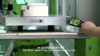 BMS Manufacturing Facilities Video