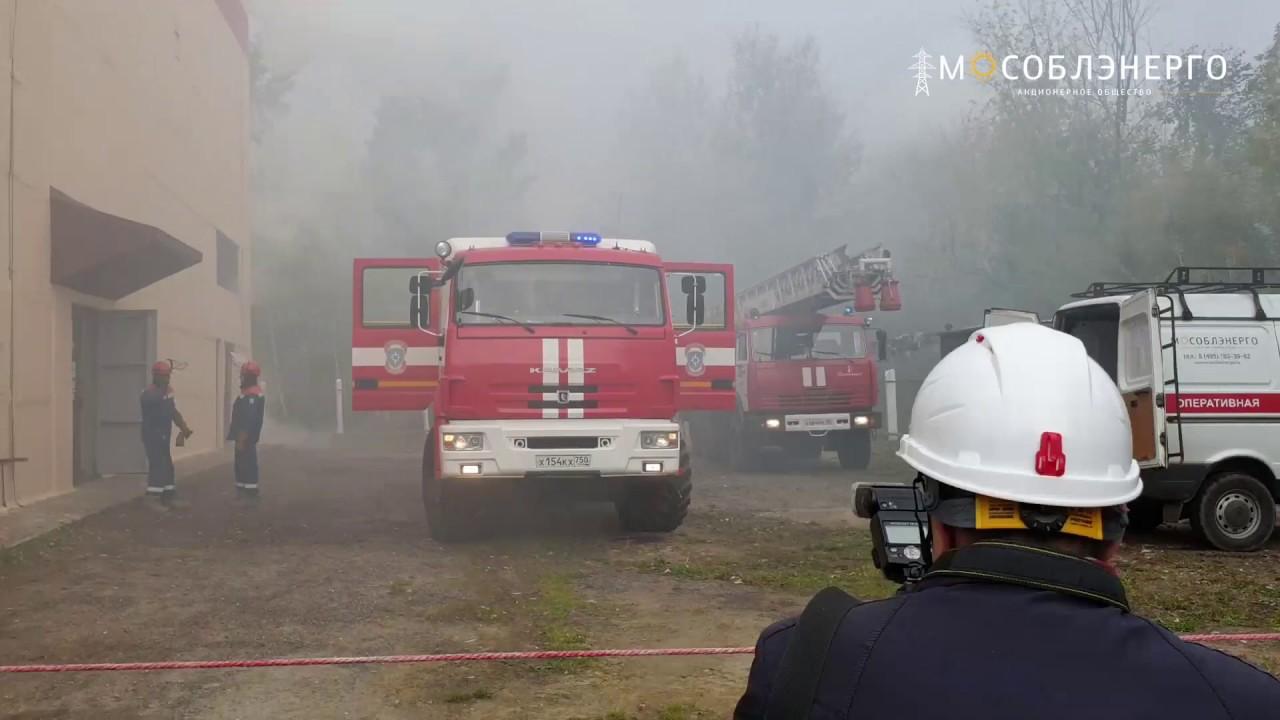 Противопожарные учения в Егорьевске 26 сентября 2019