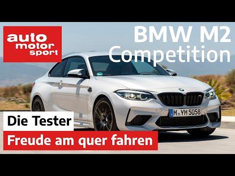 BMW M2 Competition: Freude am quer fahren - Test/Review | auto motor und sport