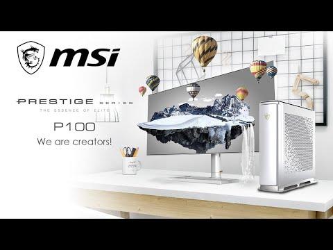 Prestige P100 時尚美型數位內容創作桌上型電腦