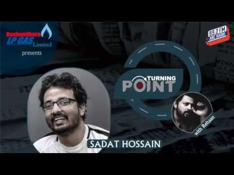 Episode 4 | Basundhara LP Gas Presents Turning Point | REHAAN | ABC Radio 89 2 FM