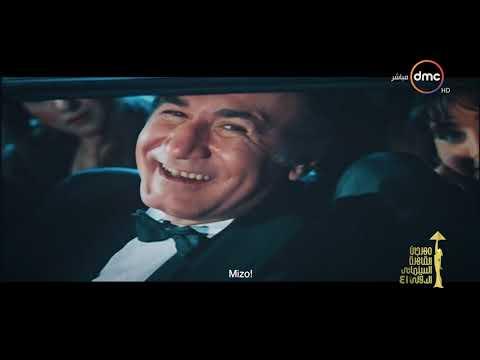 عزت أبو عوف كان وش الخير علي..دينا الشربيني في افتتاح القاهرة السينمائي
