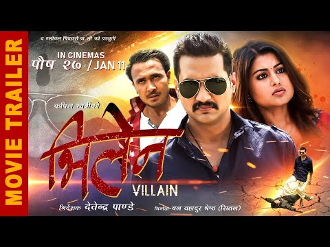 Nepali Movie Villain Trailer