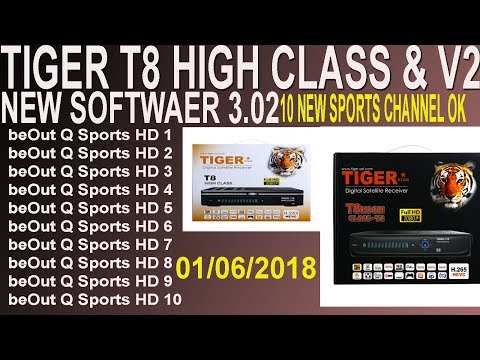 HOW TO UPGRADE TIGER T8 HIGH CLASS RECEIVER POWERVU KEY NEW