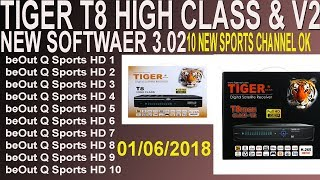 tiger t8 high class v2 price in pakistan - 免费在线视频最佳电影电视