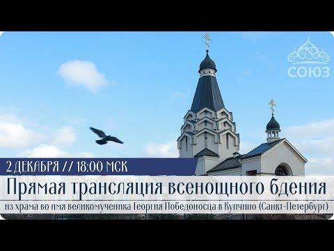 Владимирская храм мытищи
