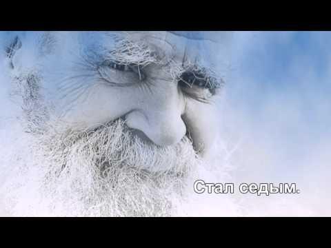 Вещая судьба - Александр Розенбаум