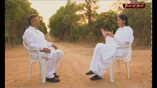 WHO IS GOD??....Awakening with Brahma Kumaris