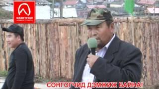 Shudarga yos evsel 0621