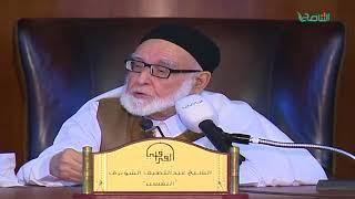 تفسير القرآن الكريم 100 / البقرة