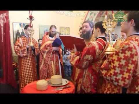 Храм серафима саровского саров расписание