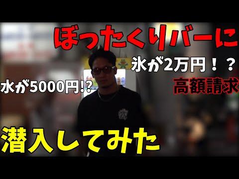 未来 チャンネル 朝倉
