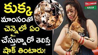 Dog Biryani in Chennai - ฟรีวิดีโอออนไลน์ - ดูทีวีออนไลน์ - คลิป