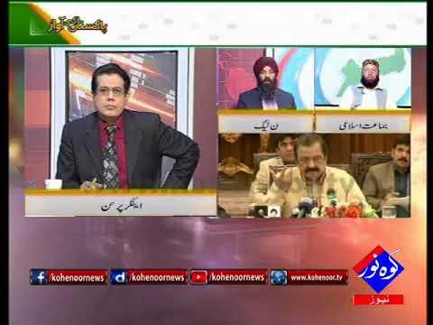 Pakistan Ki Awaaz 26 02 2018