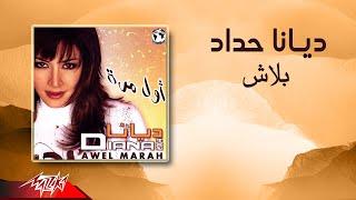 مازيكا Diana Haddad - Balash | ديانا حداد - بلاش تحميل MP3