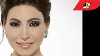 تحميل اغاني Yara - Betlif El Donia / يارا - بتلف الدنيا MP3