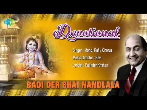 Badi Der Bhai Nandlala | Khandan | Hindi Movie Devotional Song | Mohd. Rafi