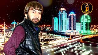 Увайс Шарипов  - Кура йо1