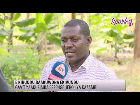 Gav't yaakuzimba essengejjero lya kazambi ku eddwaliro lya Kiruddu