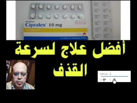 Gyenge erekcióra szolgáló gyógyszerek