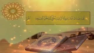 اغاني طرب MP3 (مُّحَمَّدٌ رَّسُولُ اللَّهِ) الشيخ أحمد عبدالحليم تحميل MP3