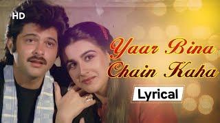 Yaar Bina Chain Kahan ❤️❤️With Lyrics   - YouTube