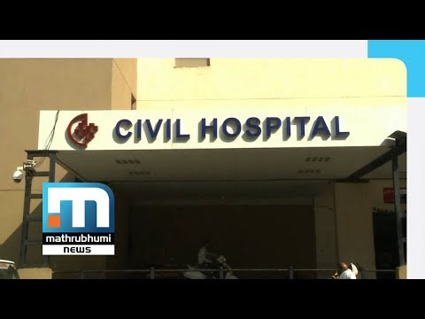 Nine Newborns Die In Ahmedabad Hospital| Mathrubhumi News