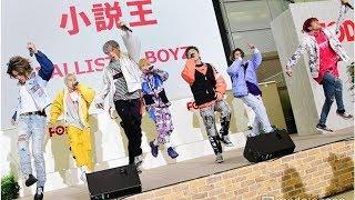 mqdefault - EXILE白濱亜嵐、LDH新ユニットBALLISTIK BOYZから刺激 自身主演ドラマ主題歌に決定<小説王>