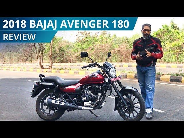 2018 Bajaj Avenger 180 | Review | BikeWale