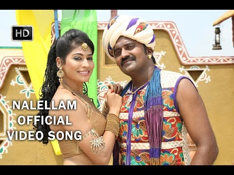 Nalellam Official Full Video Song - Aadama Jaichomada