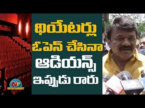 Talasani Srinivas Yadav About Tollywood Industry And Theaters